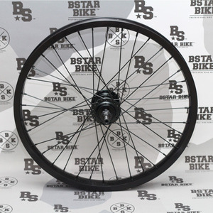 New PRIMO Freemix Freecoaster Wheel Set RHD/LHD