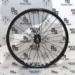 UNITED Supreme Pro Front Wheel